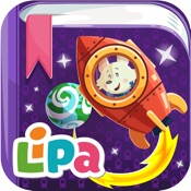 Lipa Planets: Gods of the Solar System