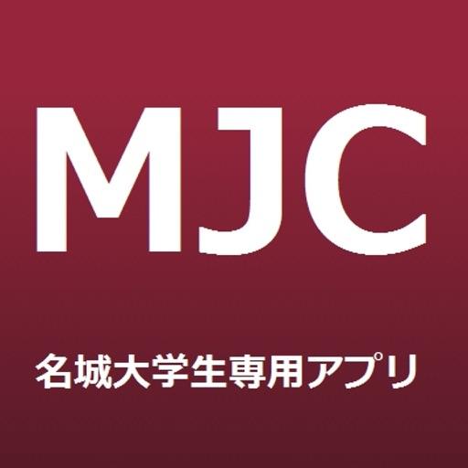 MJC 名城大学生のアプリ