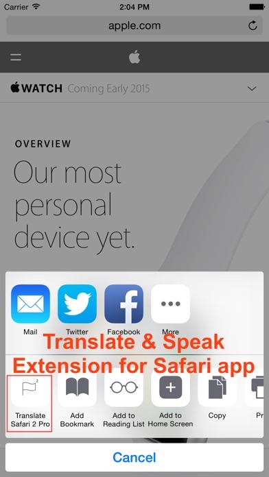 Translate 2 for Safari Screenshot