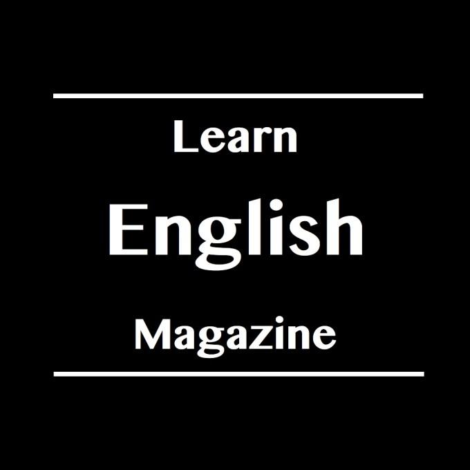 LEARN ENGLISH 英語学習 あなたが自信を持って英語のスピーキングができるようになるための、電子雑誌とオンラインビデオ講座。
