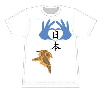 Hokusai 4