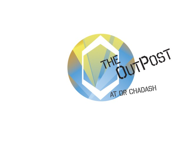 outpost-04