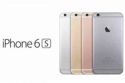 iphone-6s-pink-1