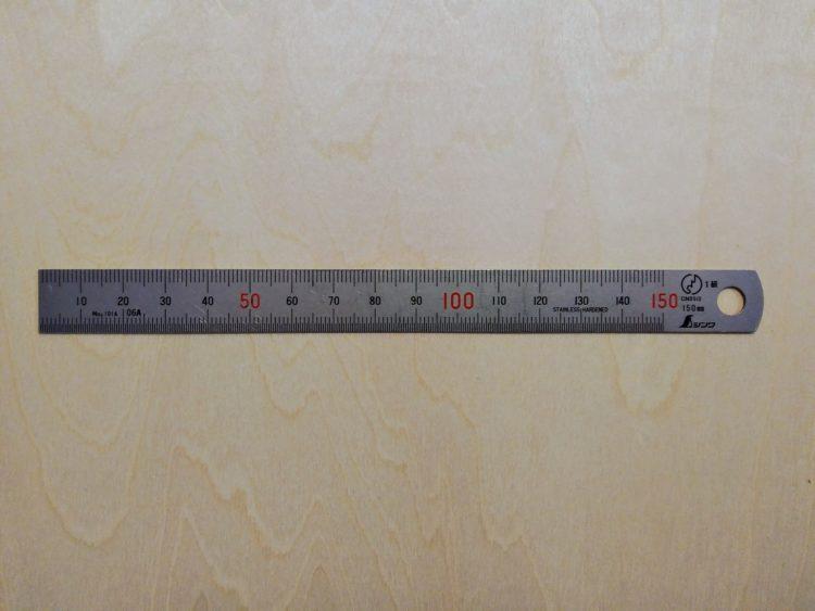 150mm直定規