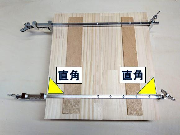 部材の木端面に対して直角