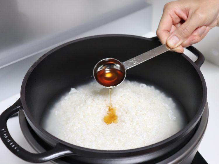 分量のゴマ油