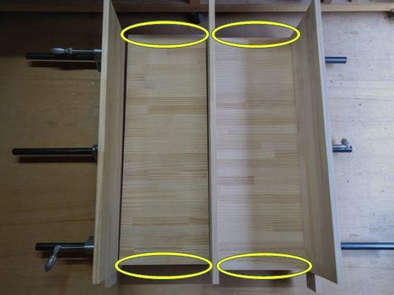 側板と中仕切り板の接合箇所