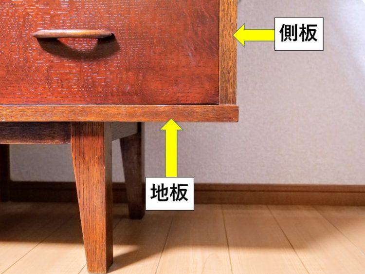 地板の上に側板が乗る接合