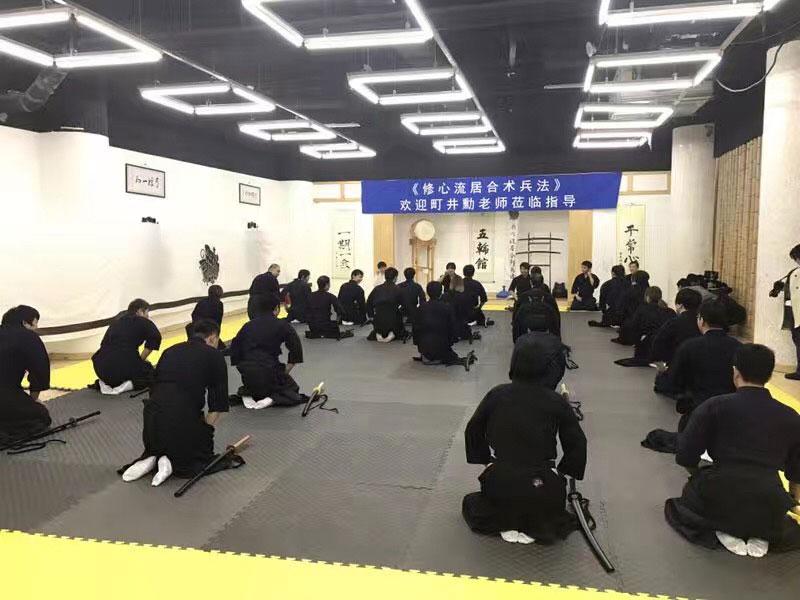 第三回修心流居合術兵法中国北京支部直伝講習会