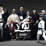 ANA 「IS JAPAN COOL?」ANAが「道」を究める達人の技を日本で初めてデータビジュアル化 日本の伝統文化を次世代へ