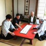 京都ぶらり歴史探訪 ~中村芝翫と町井勲が刀剣ゆかりの京都の神社を巡る~