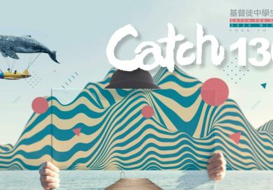 Catch 130 – 發夢無咁早