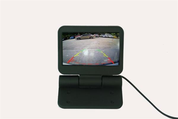 Auto Electric flip 4.3 monitor LCD Color Car Monitor 3 -