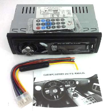 In dash One din Car USB SD MP3 player FM radio 5 -