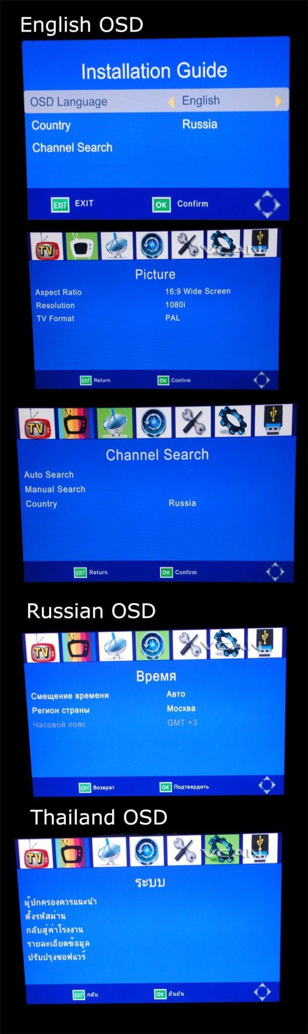 car DVB-T2 Diversity High Speed Russia Thailand 7 -