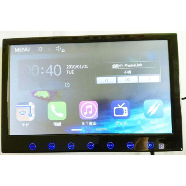 9 inch Android GPS Navigation ISDB-T 2 tuners 2 antenna Digital TV Receiver isdb-t9gps 1 -