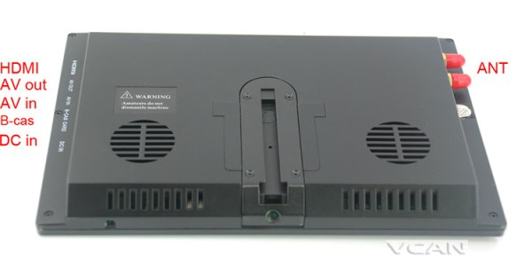 ISDB-T9 9 inch isdb-t full seg digital tv b-cas 2x2 tuner antenna with GPS / FM transmitter 5 -