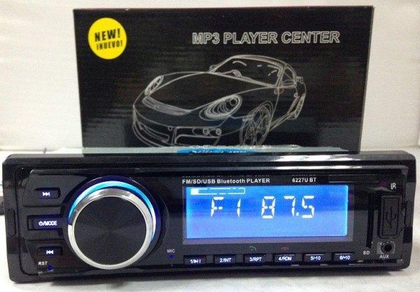 Fixed Panel Car MP3 USB SD FM Bluetooth RDS  MP3-6227 7 -