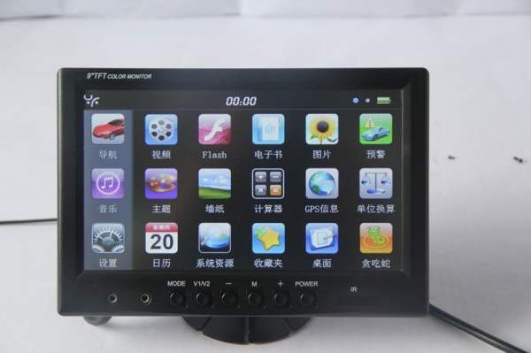 9 INCH Touch screen Windosce6.0 Monitor With GPS VCAN1379 1 -