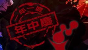 全球網站 SEO 廝殺紀實
