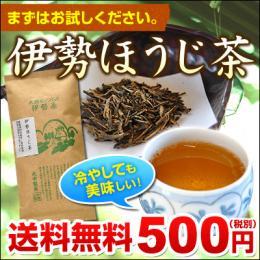 すべての子供達が平和に暮らせますように。 美味しいお茶を届けたい! 丸中製茶