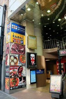 Shinjuku Kuyakusho-mae Capsule Hotel Iseek4edmund