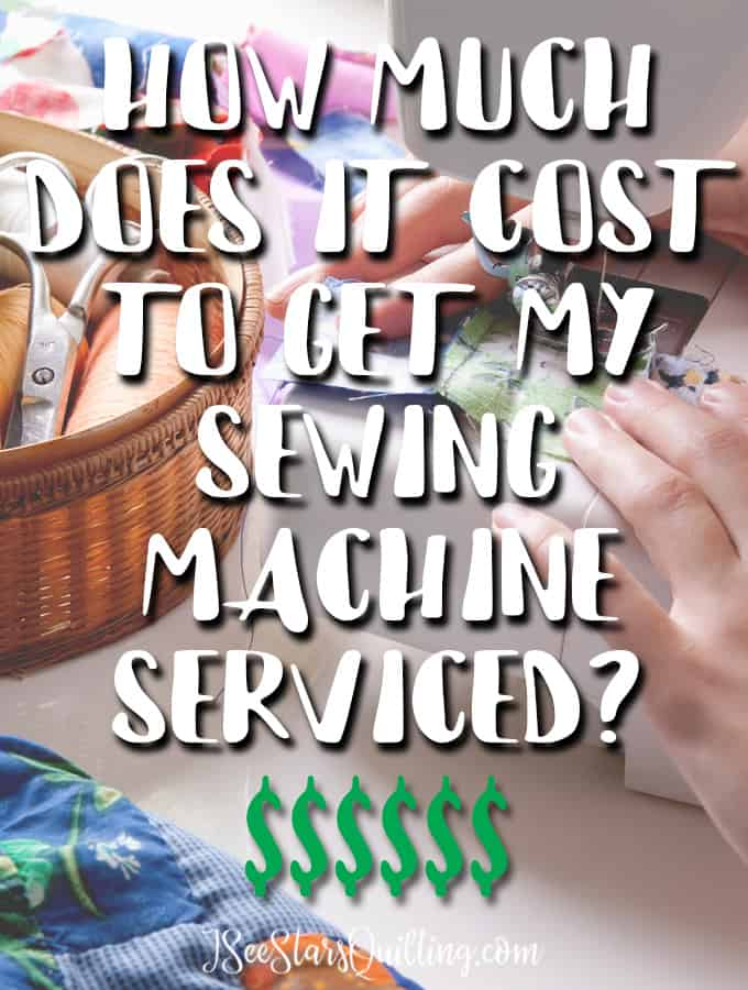 a link to a blog post on how much does it cost to get my sewing machine serviced?