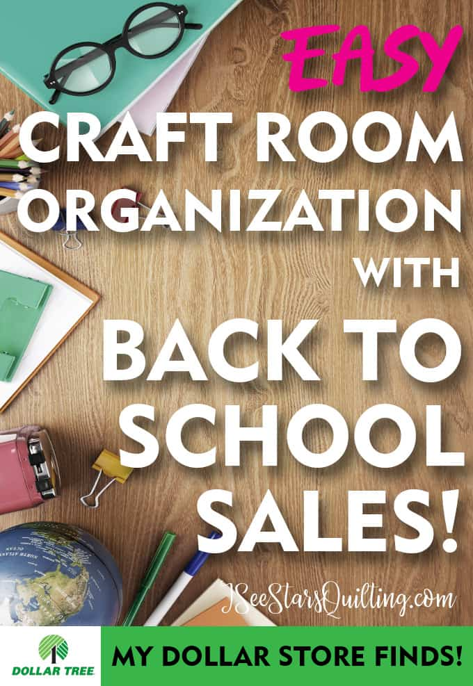 If you're looking to organize your sewing/craft room... back to school sales are the perfect place to start and snag some really great deals! Check out these finds from the dollar store that I found. Happy Organizing my friends!