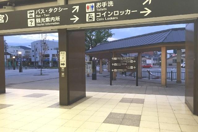 最寄り駅出口