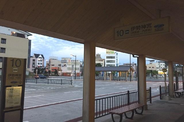 伊勢神宮行きバス乗り場