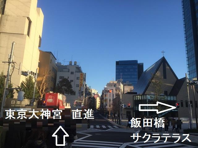 東京大神宮待機場所