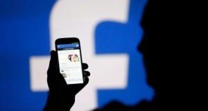 Facebook cancela el feed doble de noticias