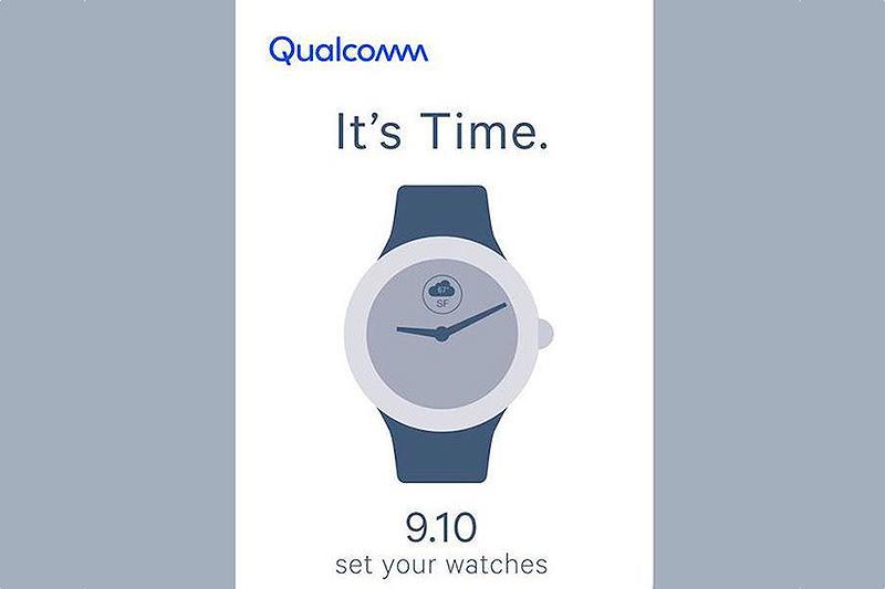 Qualcomm ya tiene fecha para renovar los chips de los próximos smartwatch