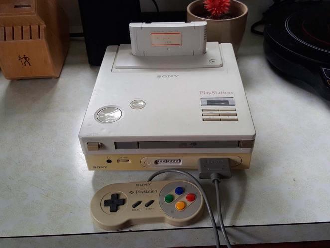 Así es la Nintendo Play Station