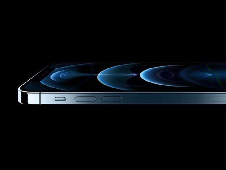 El iPhone 12 Pro Max tiene una menor capacidad de la batería respecto a la generación anterior
