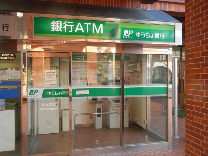Hướng dẫn chuyển tiền qua ATM của ngân hàng YUCHO