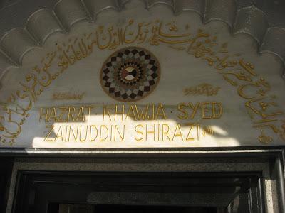 Aurangzeb's Tomb 1