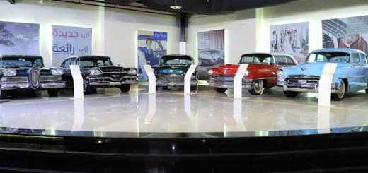 Classic Cars Museum Display