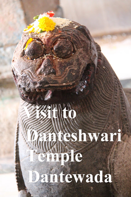Danteshwari Temple Dantewada Chhattisgarh is one of 52 Shakti Peeths. Temple is well maintained heritage site. You can reach from Jagdalpur by bus or car.