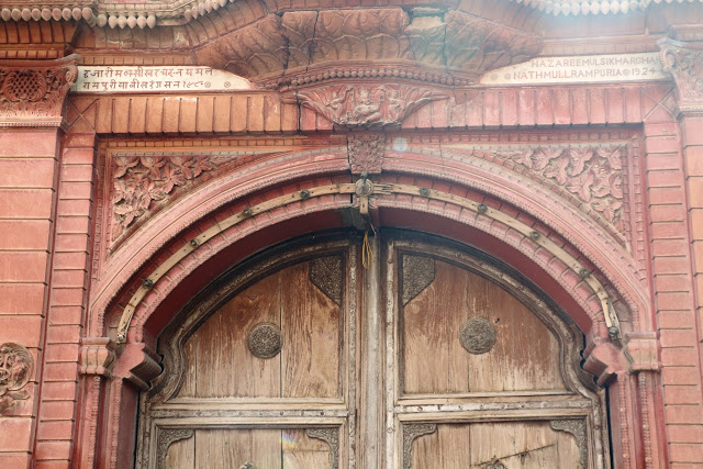 Rampuria Haveli - Neglected state