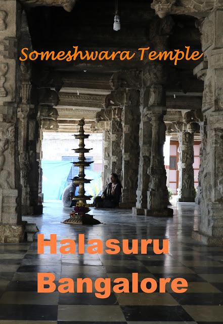 someshwara-temple-halasuru