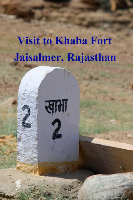 visit-to-khaba-fort