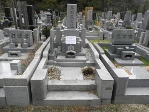 川崎市営霊園(早野聖地公園)一般墓所