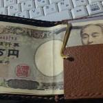 一万円札の原価は?
