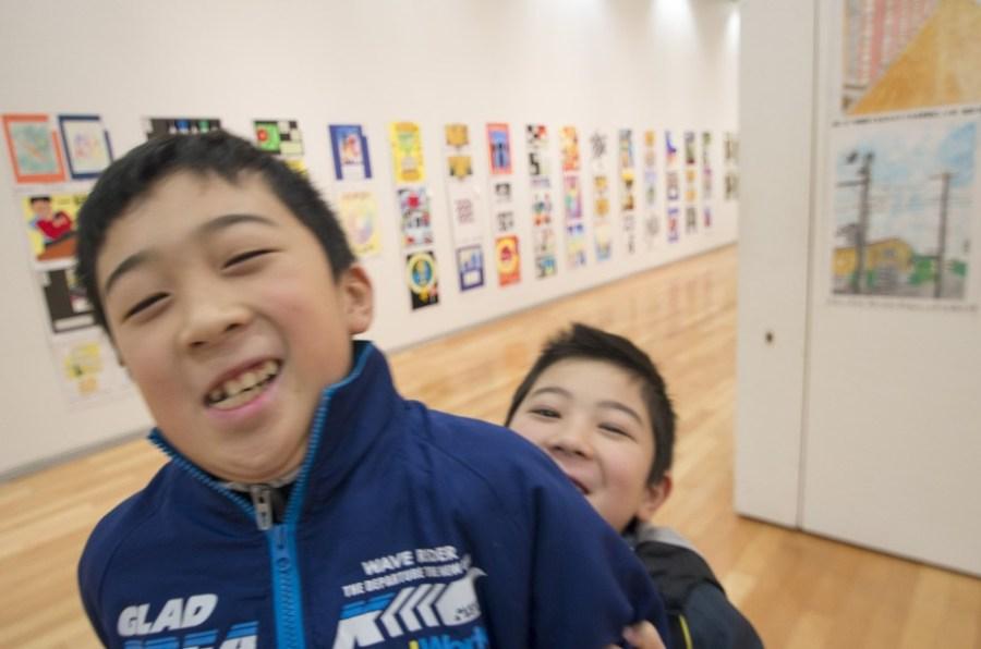 田川地区児童生徒図画作品展