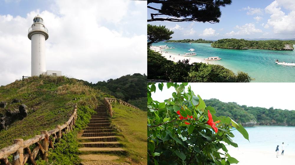 左:御神崎灯台/右2枚:川平湾からの眺め