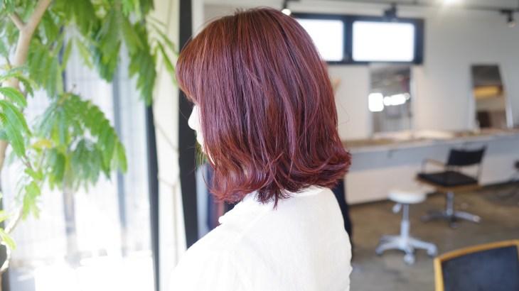 話題のトリートメントカラー応用編!カラー剤に塩基性カラーを混ぜて作る艶のある鮮やかカラー
