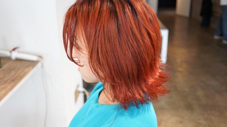 秋にオススメ暖色カラー!艶のあるオレンジグラデーションカラー