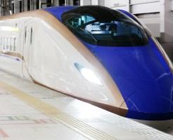 "shinkansen- ""Kagayaki """