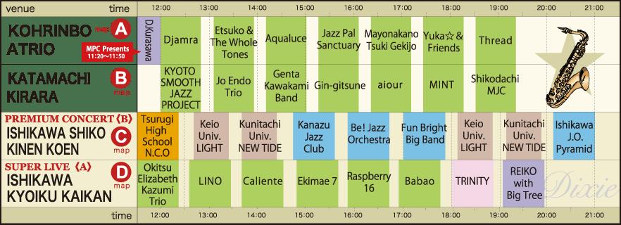 19_timetable_e